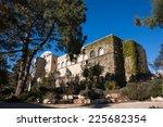 The Hebrew University of Jerusalem. Faculty of Law building. Jerusalem, Israel.