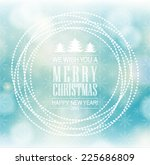 vector christmas light... | Shutterstock .eps vector #225686809