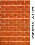 Modern red brick wall - stock photo