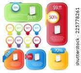 web element set best for sale... | Shutterstock .eps vector #225778261