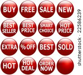 set of glossy red icons with... | Shutterstock . vector #22586239