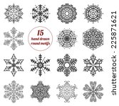 set of abstract hand drawn...   Shutterstock .eps vector #225871621