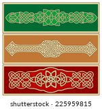 celtic ornaments and patterns...   Shutterstock .eps vector #225959815