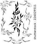 set of seven floral decors   Shutterstock .eps vector #226029511