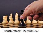 black chess king makes a... | Shutterstock . vector #226031857