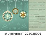 christmas greetings in many... | Shutterstock . vector #226038001