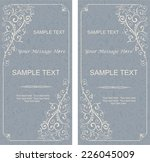 set of vintage invitation cards ... | Shutterstock .eps vector #226045009