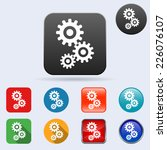 settings flat vector icons... | Shutterstock .eps vector #226076107