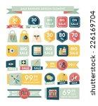 hospital sale banner design... | Shutterstock .eps vector #226169704