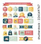 hospital sale banner design... | Shutterstock .eps vector #226169767