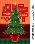 Christmas Tree. Card  Poster ...