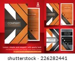 sporty look business card design | Shutterstock .eps vector #226282441