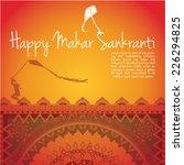 illustration of happy makar...   Shutterstock .eps vector #226294825