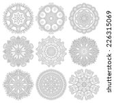 circle lace ornament  round... | Shutterstock .eps vector #226315069