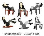 sitting silhouettes | Shutterstock .eps vector #226345435