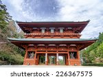 daimon gate was built late in... | Shutterstock . vector #226367575