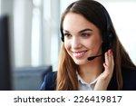 female customer support... | Shutterstock . vector #226419817