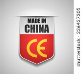 made in china | Shutterstock .eps vector #226427305