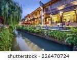 fuzhou  china at three lanes... | Shutterstock . vector #226470724