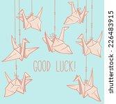 japanese traditional origami... | Shutterstock .eps vector #226483915