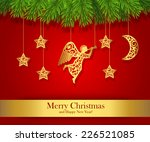 red christmas greeting card... | Shutterstock .eps vector #226521085
