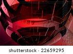 digital illustration of globe...   Shutterstock . vector #22659295
