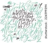 vector alphabet. hand drawn... | Shutterstock .eps vector #226599394