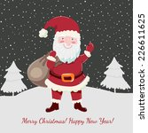 christmas card with dancing... | Shutterstock .eps vector #226611625
