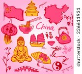 china doodle icons set | Shutterstock .eps vector #226611931