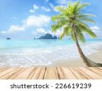 relax concept  wooden table and ... | Shutterstock . vector #226619239