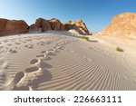 desert with mountains. sinai ... | Shutterstock . vector #226663111