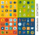 set of education icons | Shutterstock .eps vector #226716199