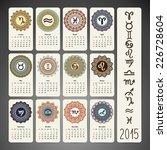 calendar with mandalas | Shutterstock .eps vector #226728604