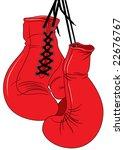 boxing gloves   Shutterstock .eps vector #22676767