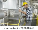 industrial worker turning large ... | Shutterstock . vector #226840945