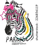 illustration zebra | Shutterstock .eps vector #226856119
