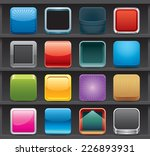 Rounded Square Buttons