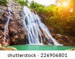 Na Muang 1 Waterfall  Koh Samui ...