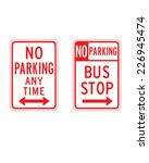 Vector No Parking Sign Set