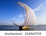 Old Fishing Boat  Kasumigaura ...