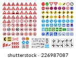 set of road sign. collection of ... | Shutterstock .eps vector #226987087