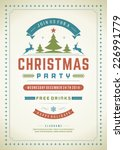 christmas party invitation... | Shutterstock .eps vector #226991779
