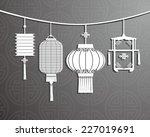 chinese lantern | Shutterstock .eps vector #227019691