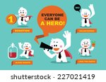 vector cute characters... | Shutterstock .eps vector #227021419
