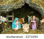 Small photo of Christmas Crib