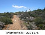 Australian outback. Picture taken at the Grampians national park - stock photo