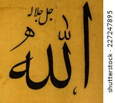 Small photo of allah god of Islam