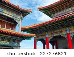 chinese buddhist temple | Shutterstock . vector #227276821