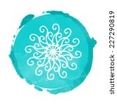christmas card watercolor blue... | Shutterstock .eps vector #227290819