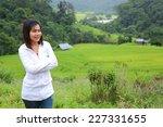 beautiful tourism young woman... | Shutterstock . vector #227331655